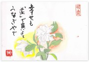 20120725_1_big