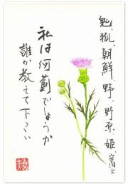 20120725_2_big