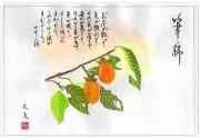 201212_01_big